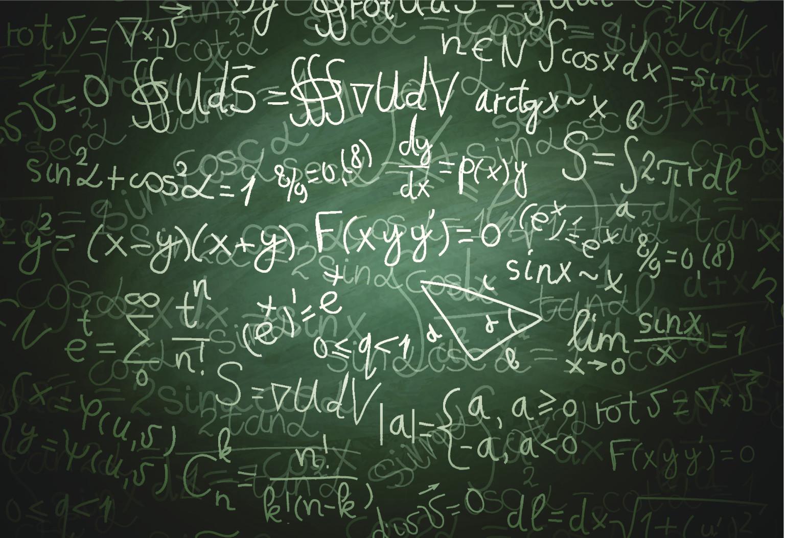 Открытки фотоаппаратом, красивые математические картинки